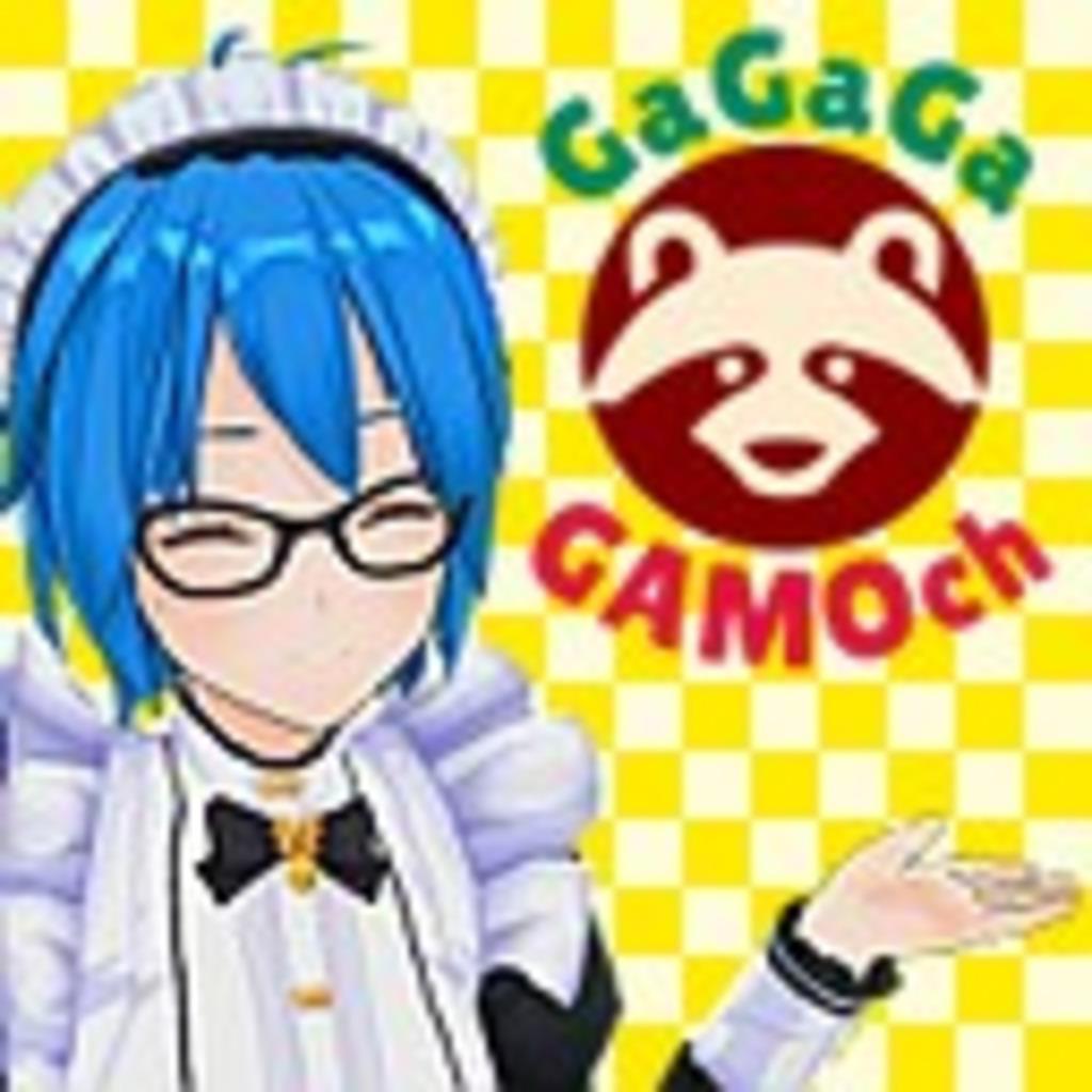 GaGaGa GAMOch