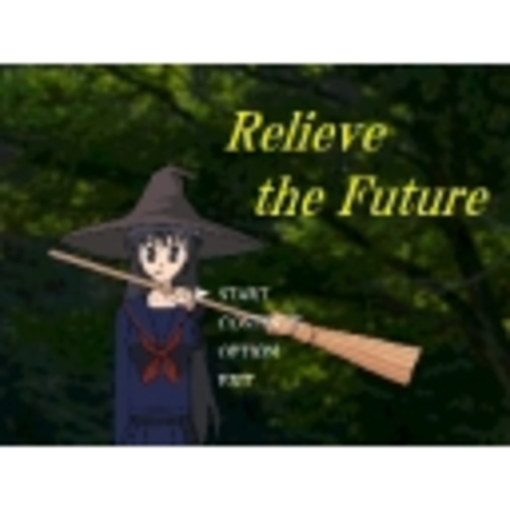 オリジナルシューティングゲーム「Relieve the Future」