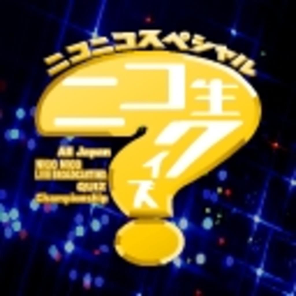 【鳥の栖】STORK's Live Channel