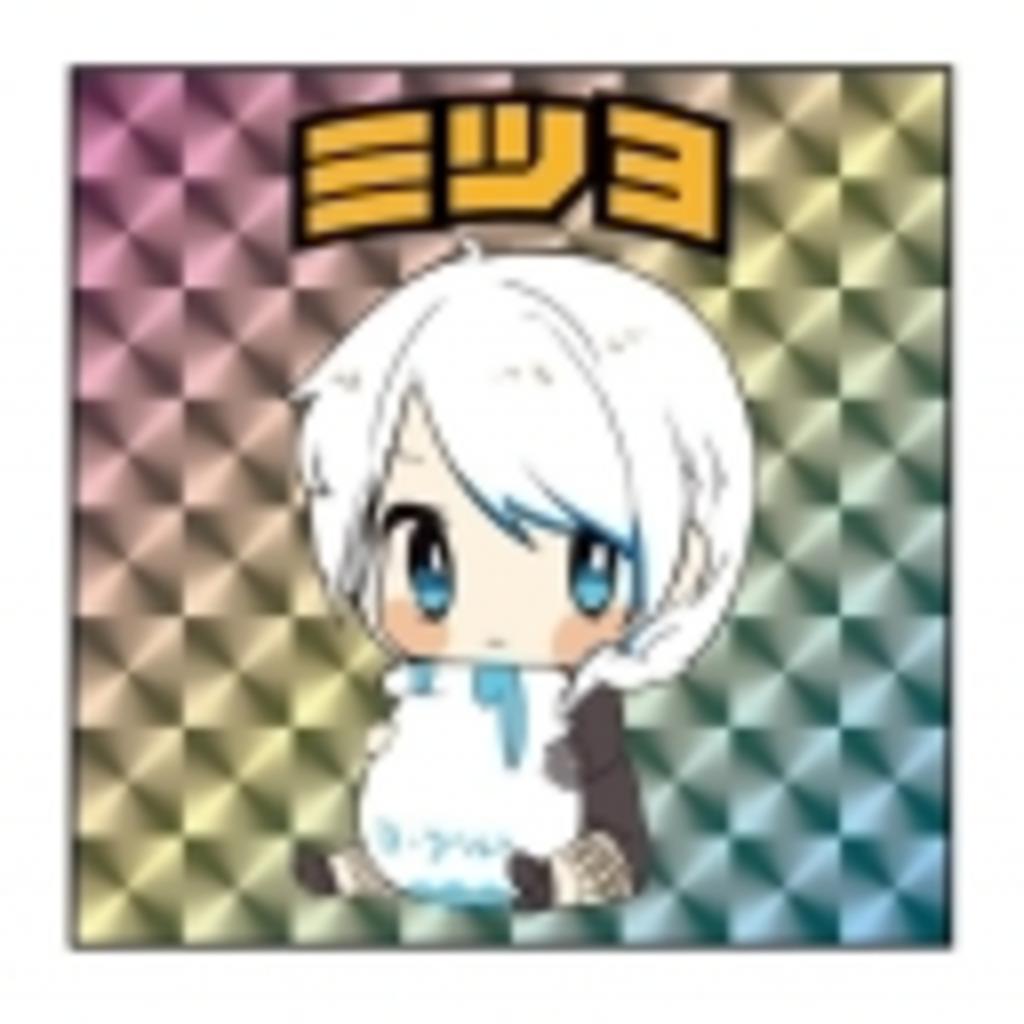 三つ編み【ミツヨチャンネル】ヨーグルト