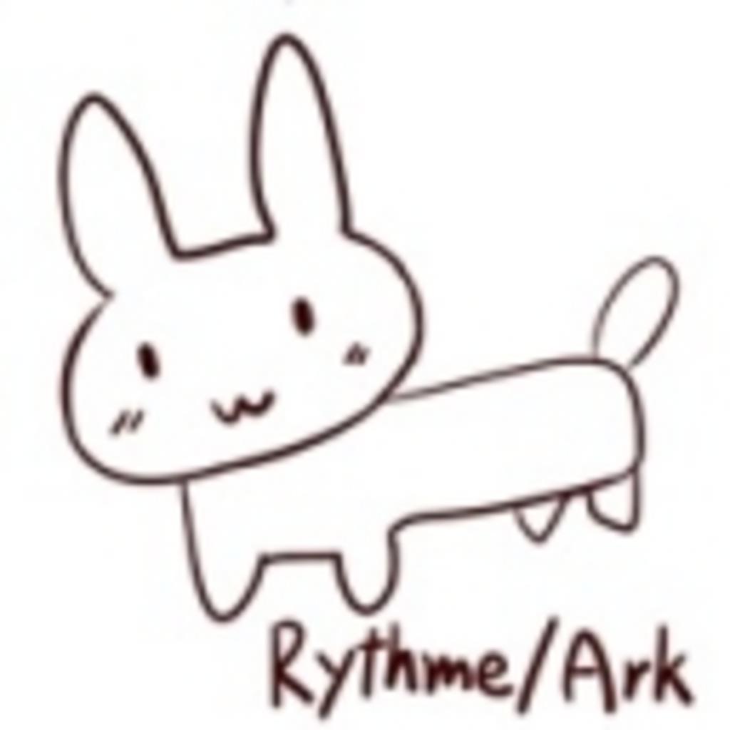 Rythme/Arkコミュニティ