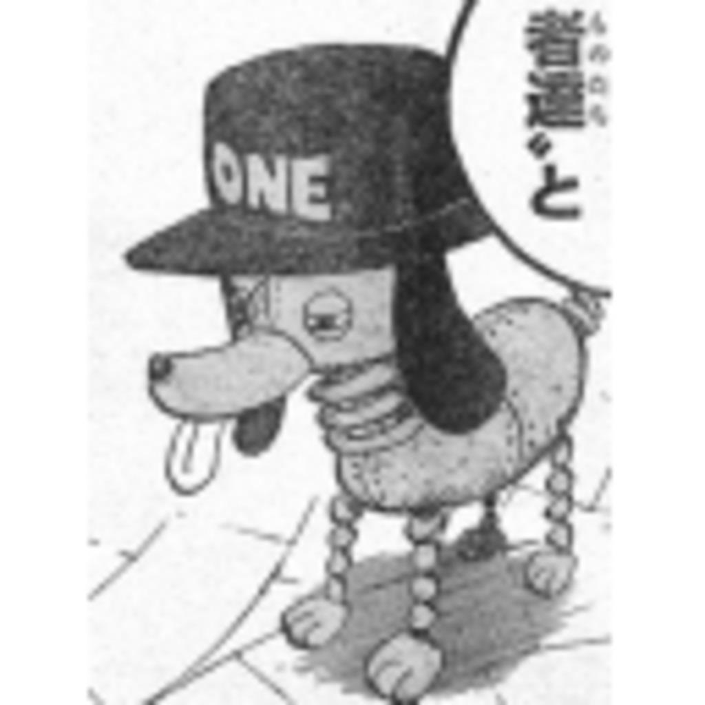 OMCNのお荷物!oneのコミュニティ