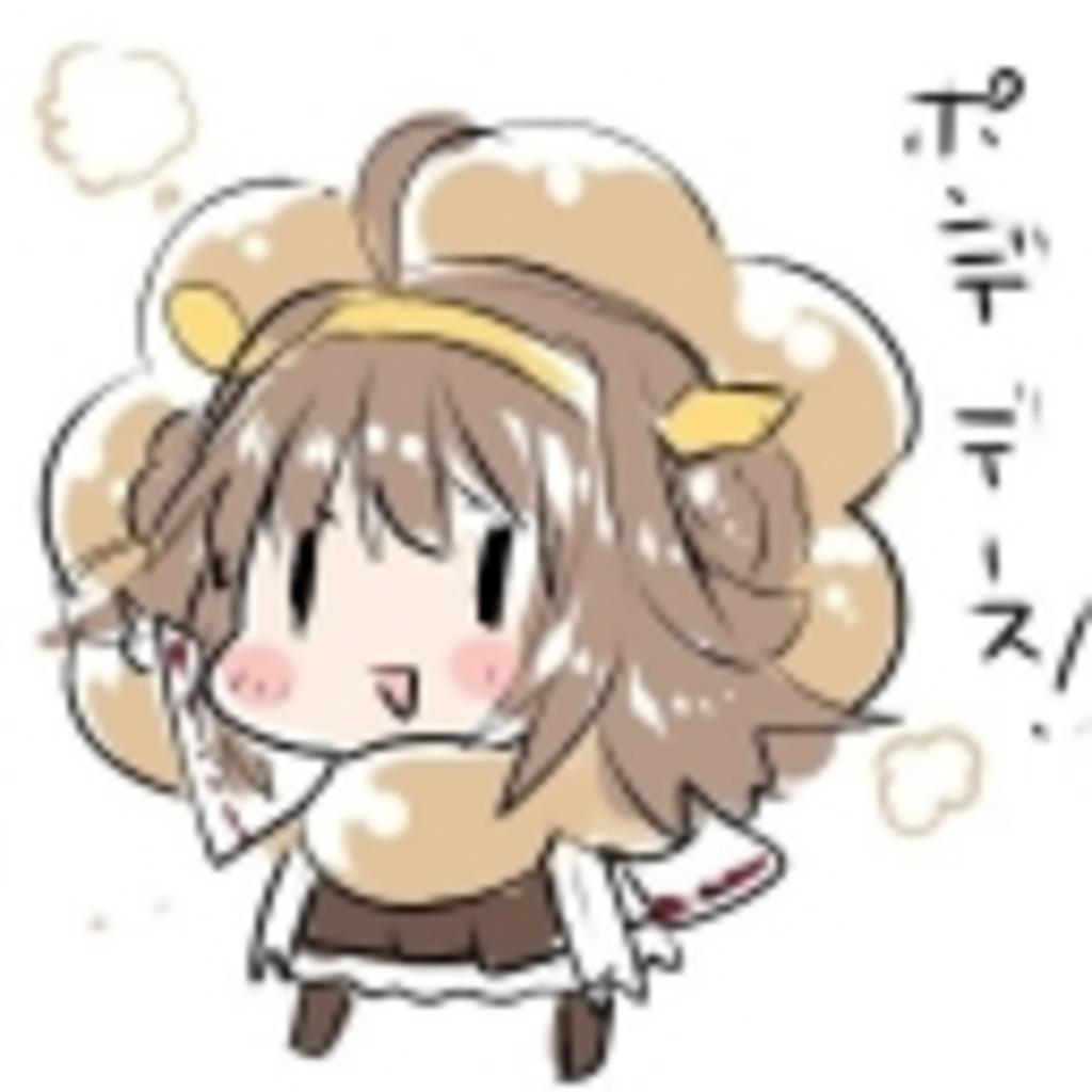 金剛とゆく主のゆるふわ放送☆