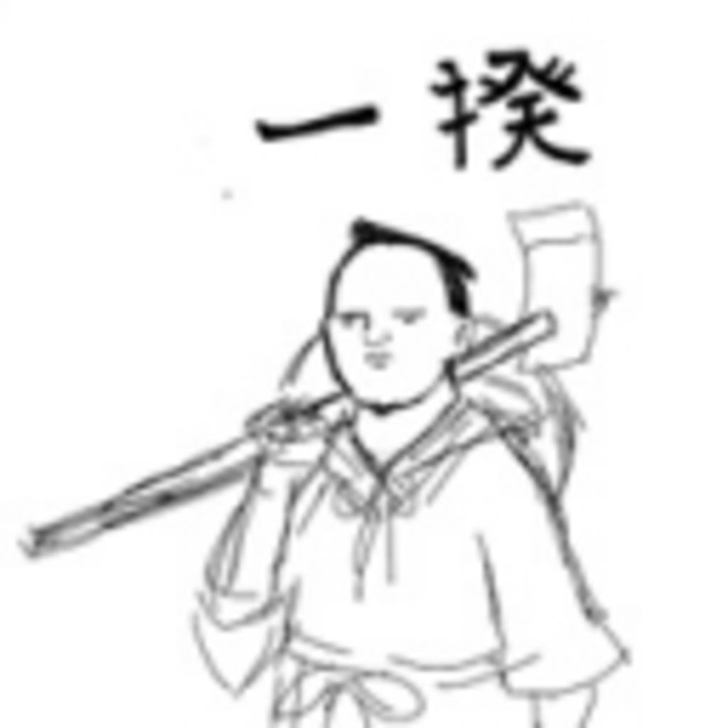 チーム YADOKARI(棒)