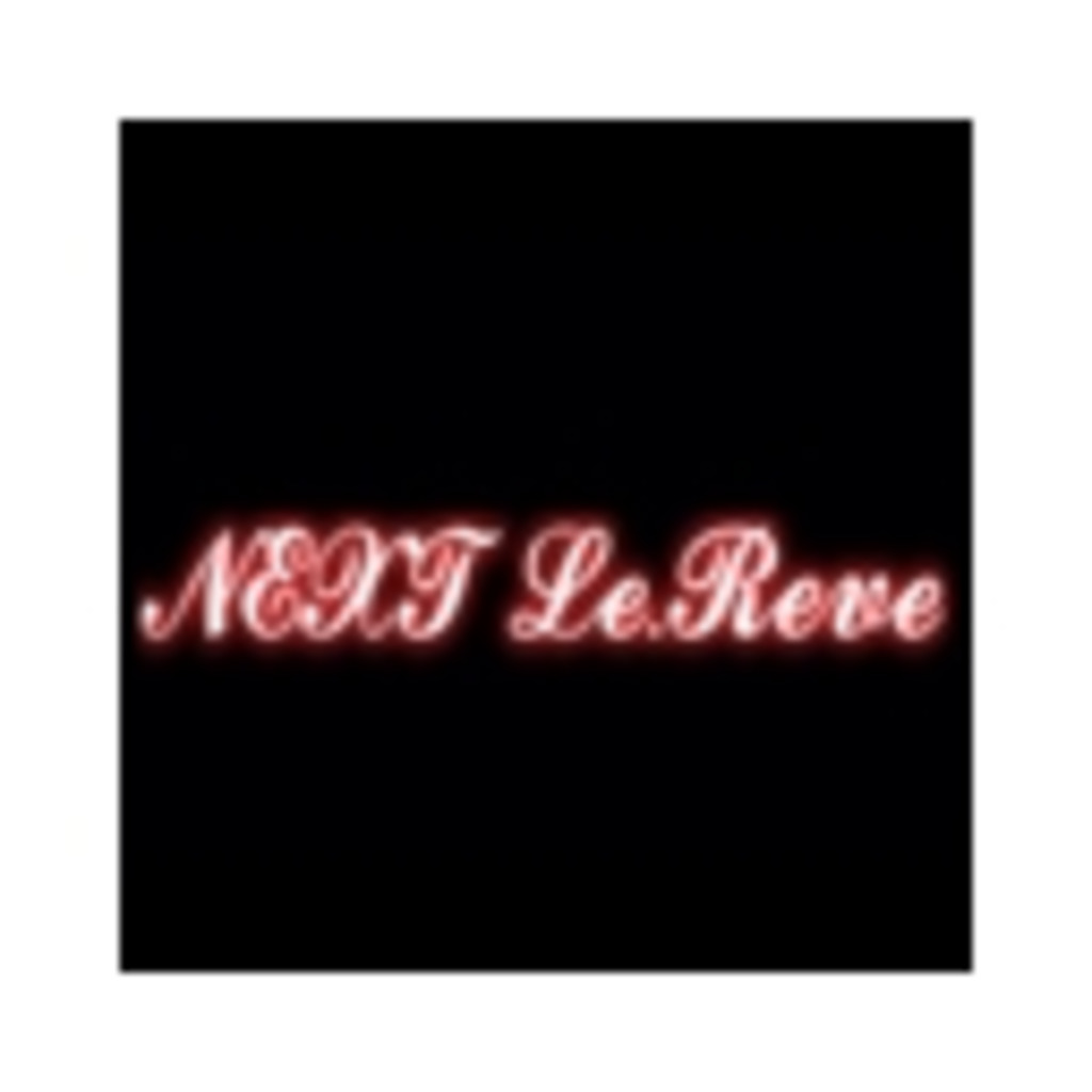 Next Le.Reve