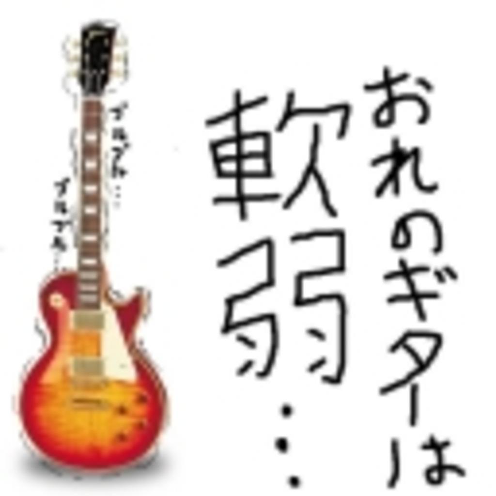 yoccoとユル~く遊びましょ(´ω`)ノ