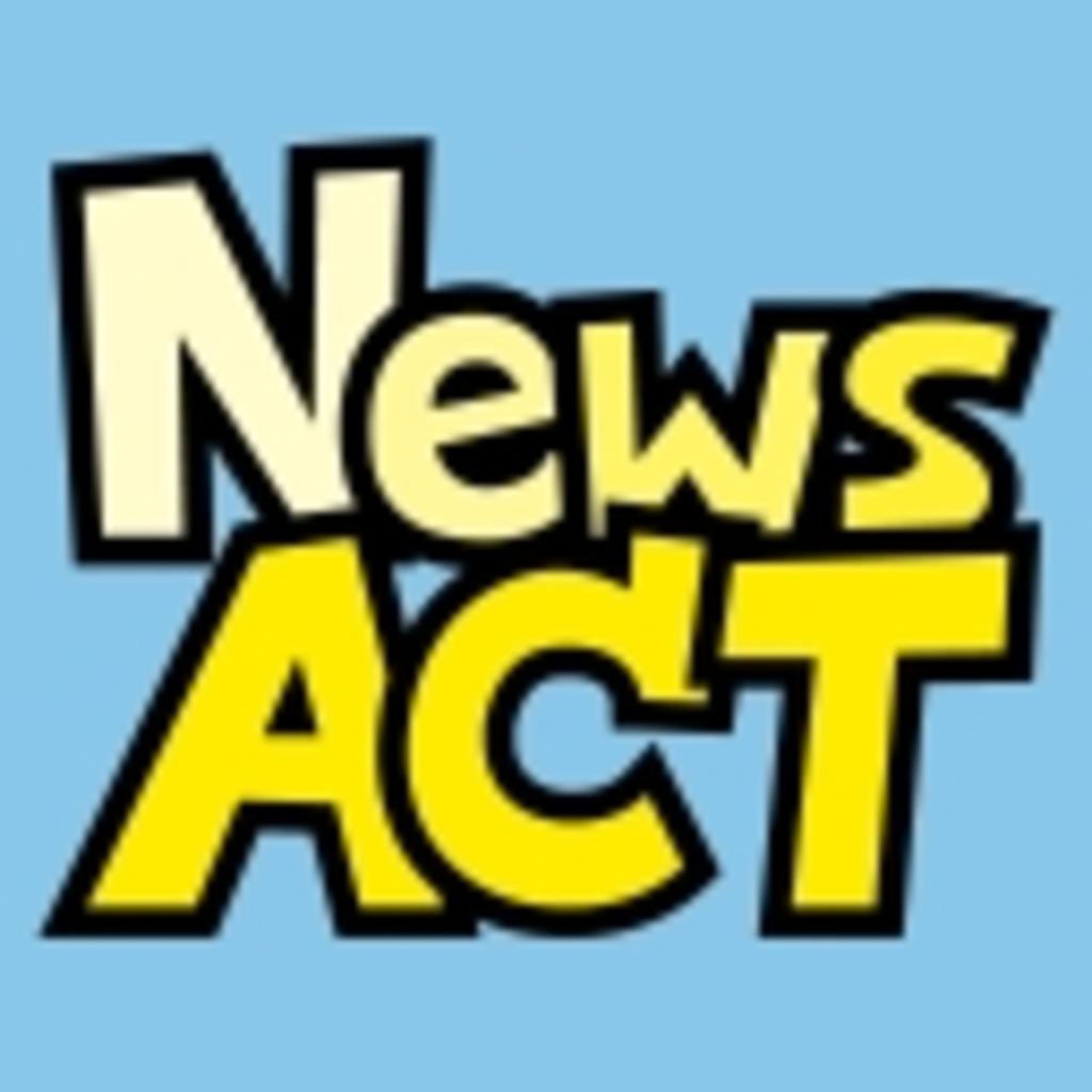 NewsACT(仮)