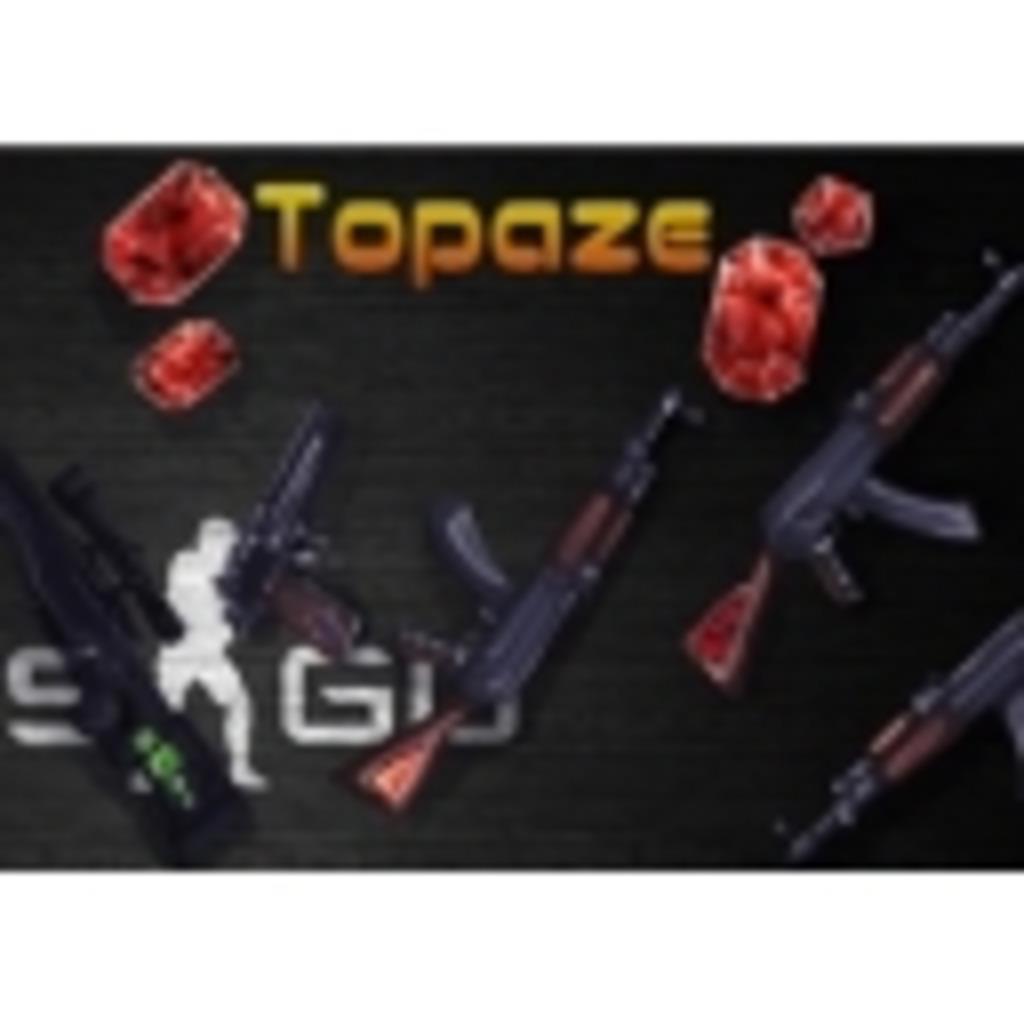 Topaze_cR のCS:GO配信