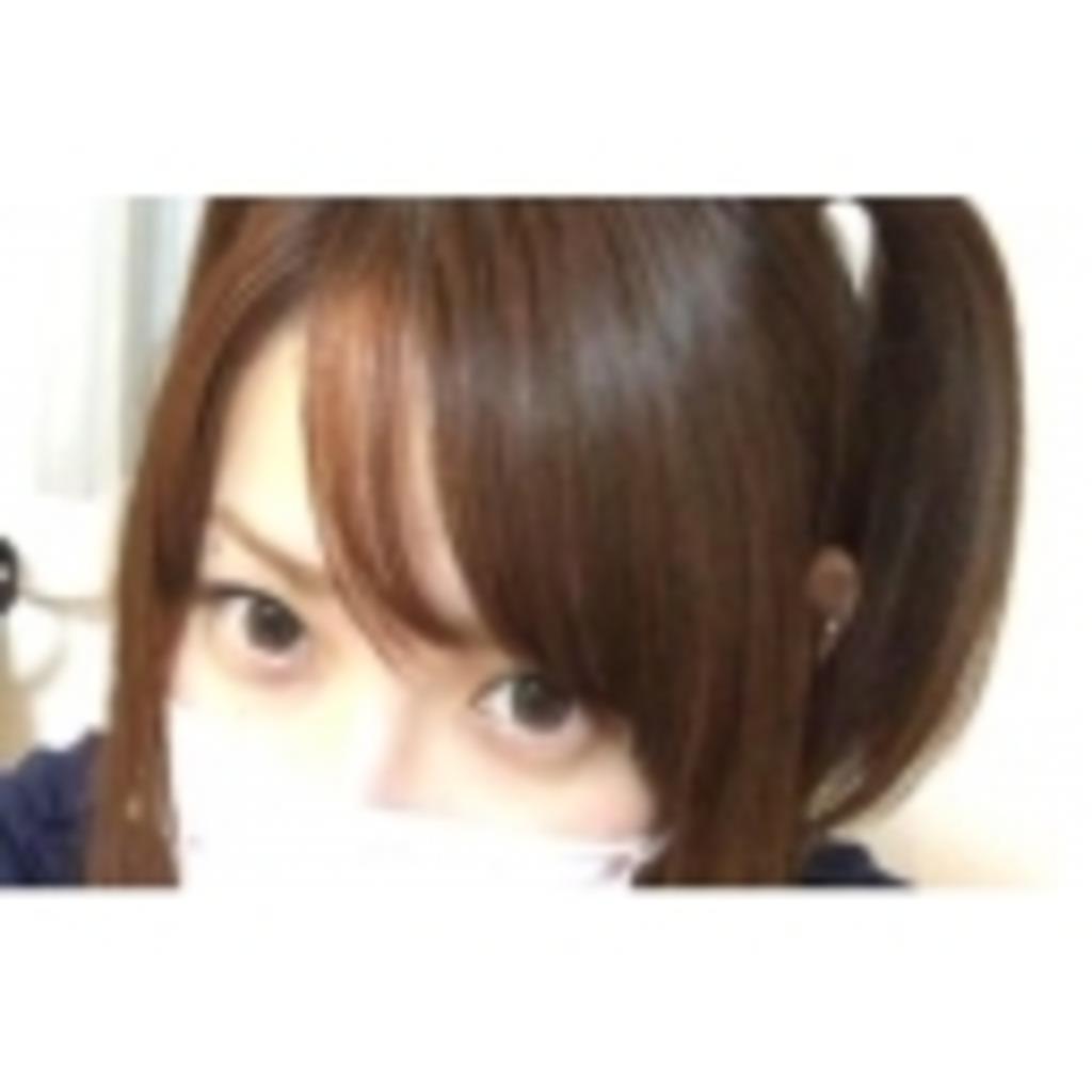 戸田恵梨香似ミサ.の放送歓迎‼︎