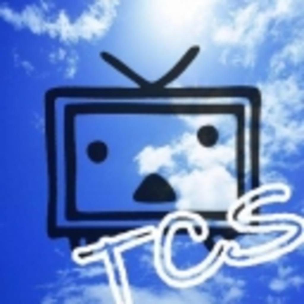 TCS fun club …♫…