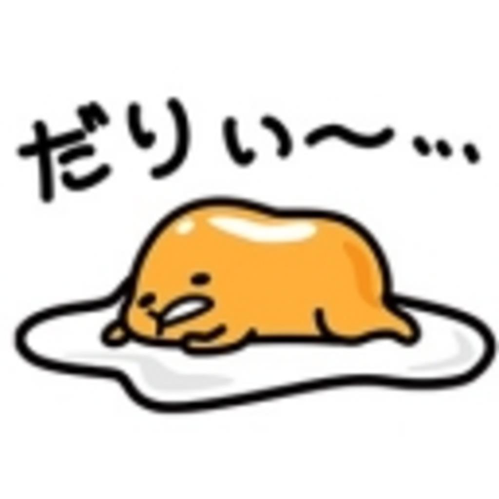ナベケンのgdgd放送