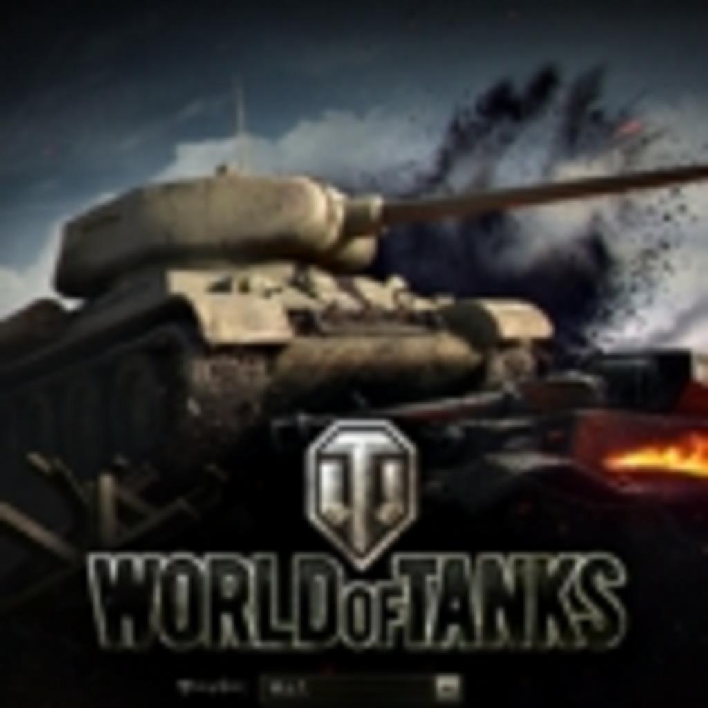 ひたすら戦車