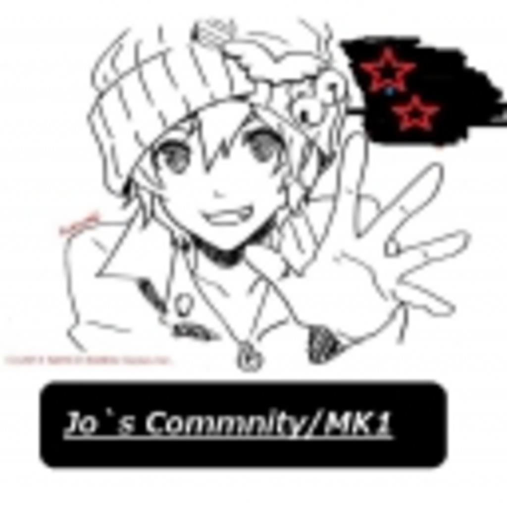 ~JOe`s Community/MK1~