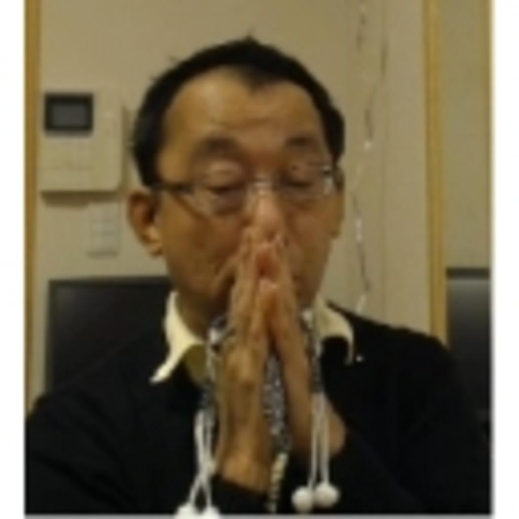 日蓮大聖人の御本尊で功徳アップ!