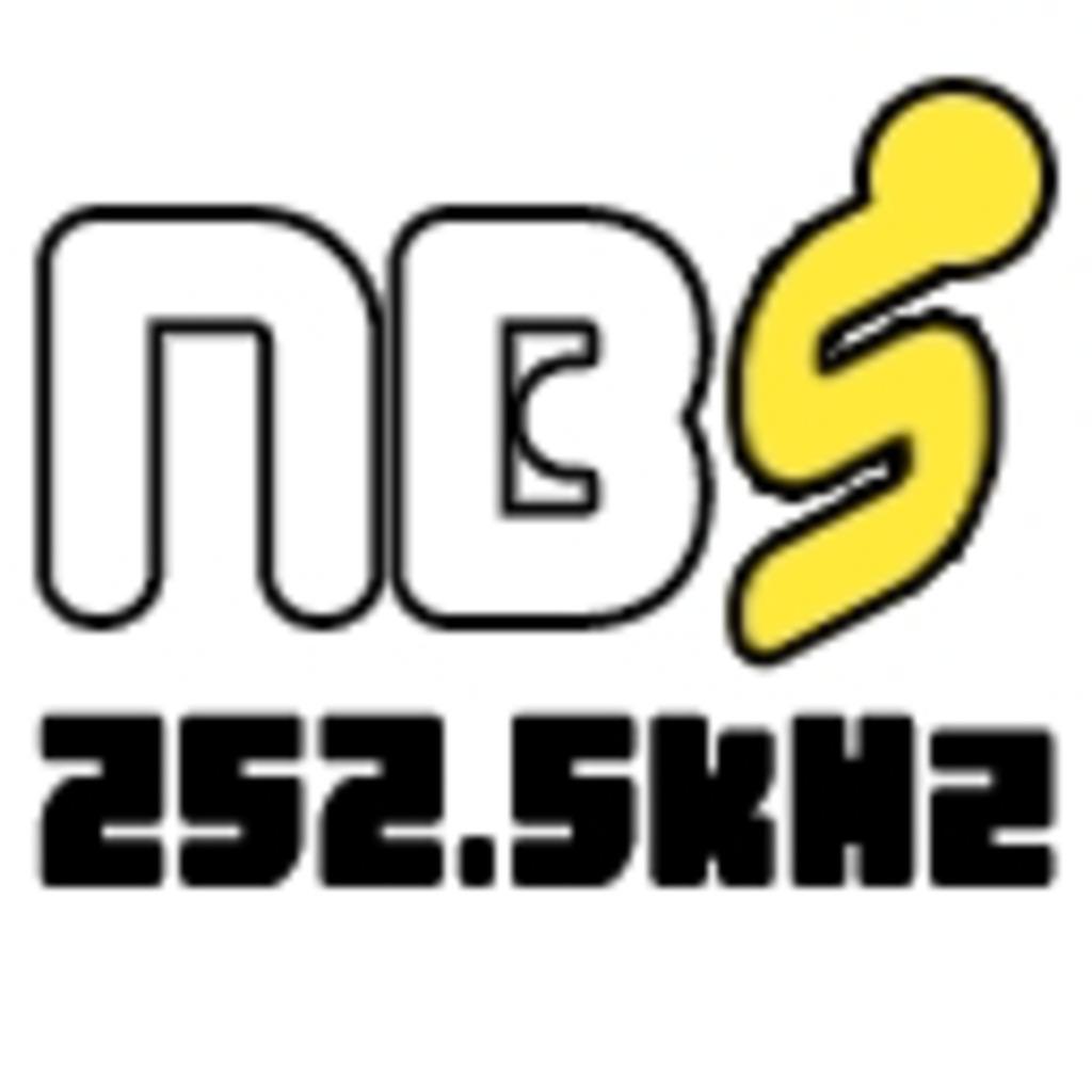 NBSラジオ 252.5KHz