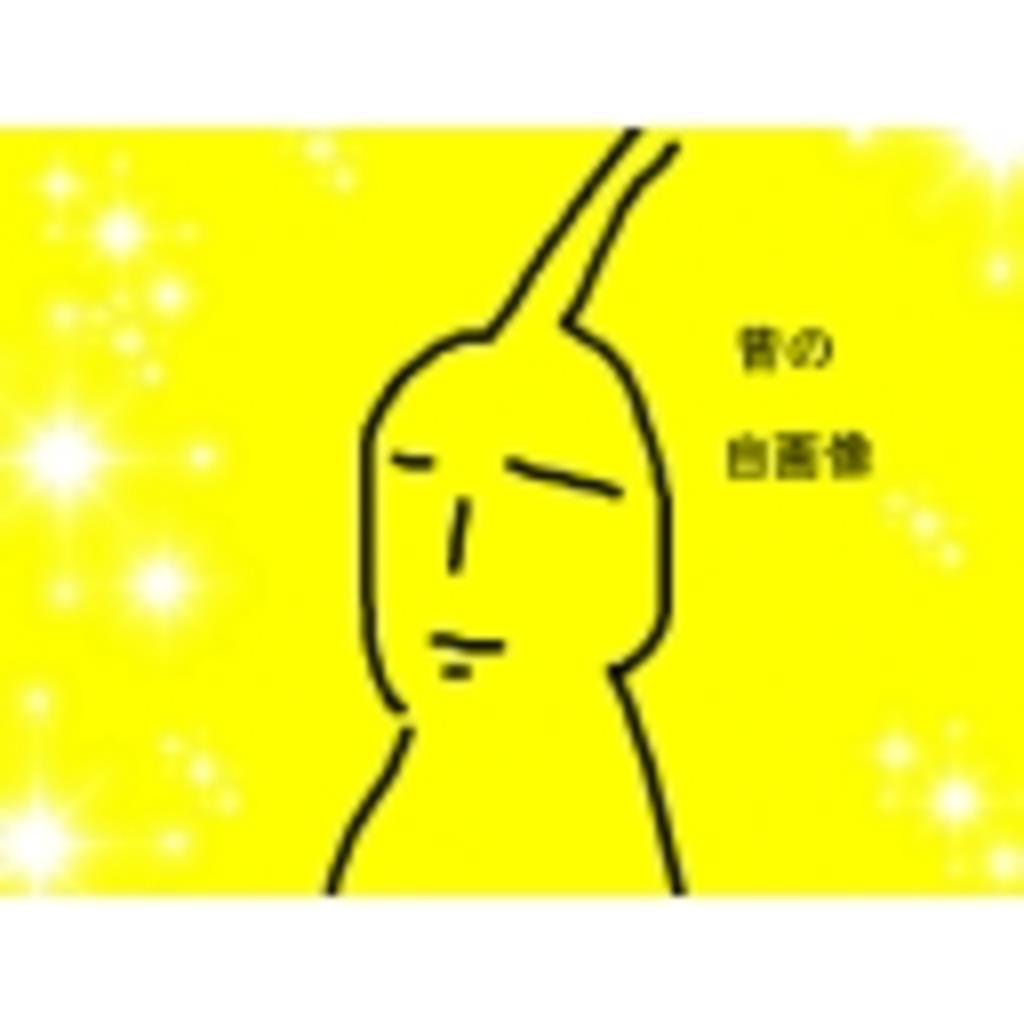 腐女子声優★績利☆の戯言♪