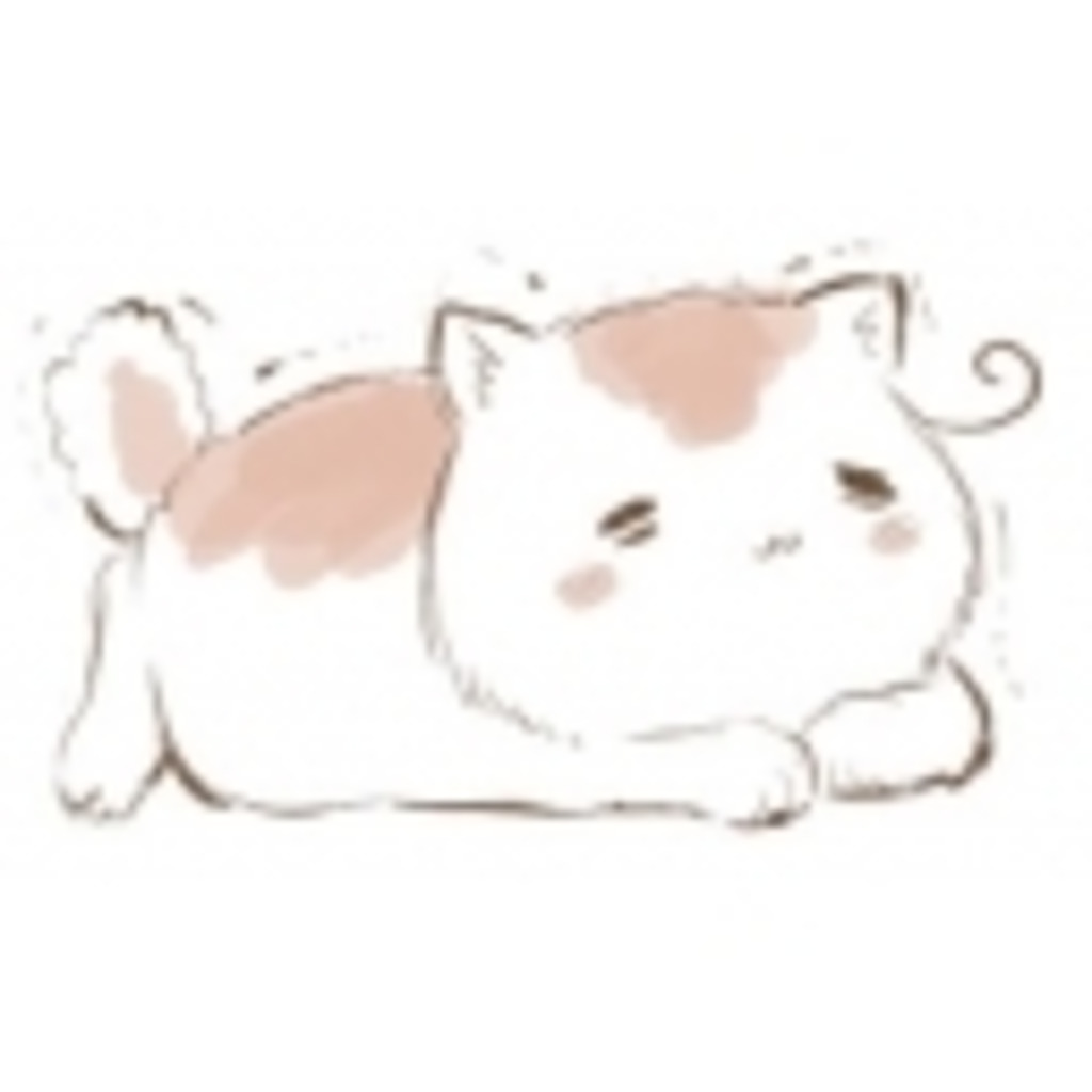 うさぎのしっぽ(゜ω゜*)