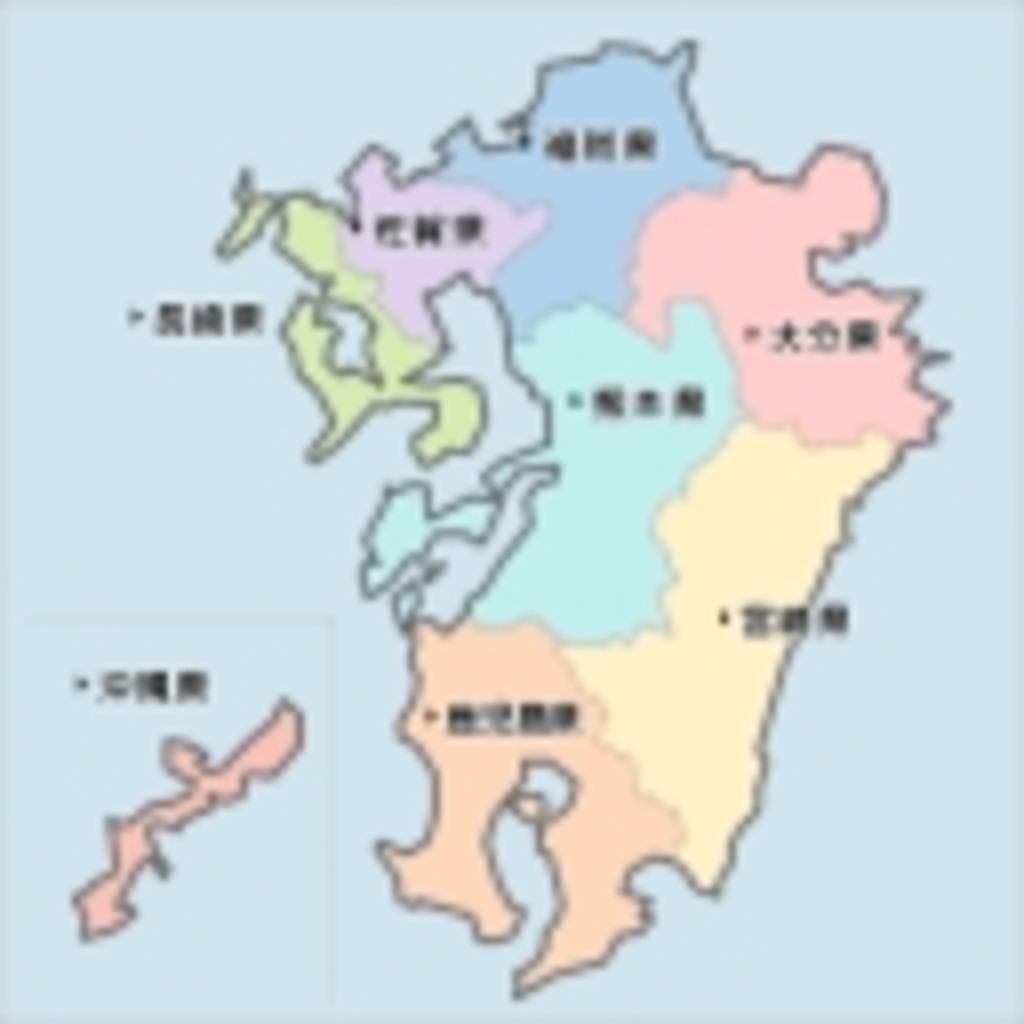 ニコニコ×アイマス 九州人の集い