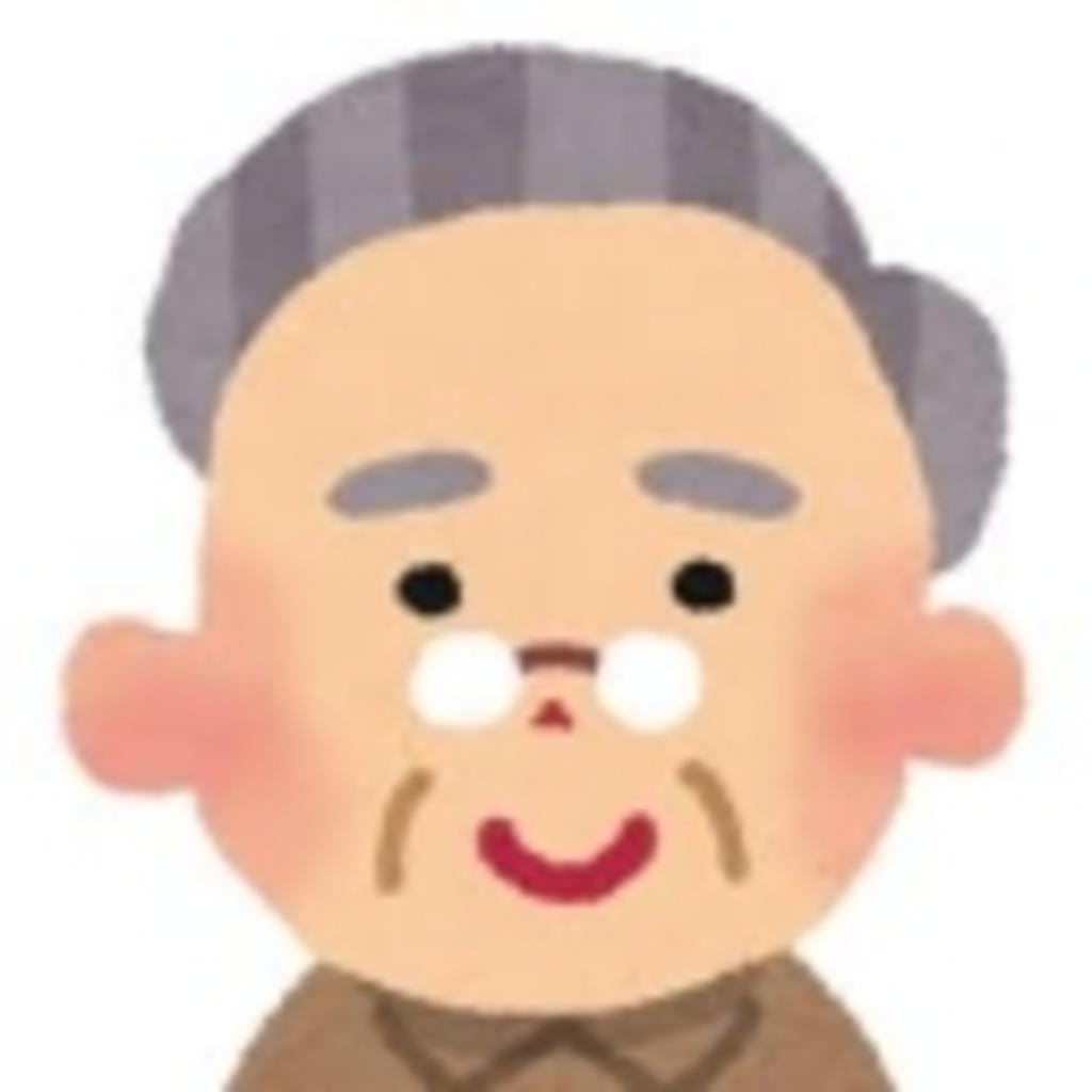 ‡ありがたい老修道士‡