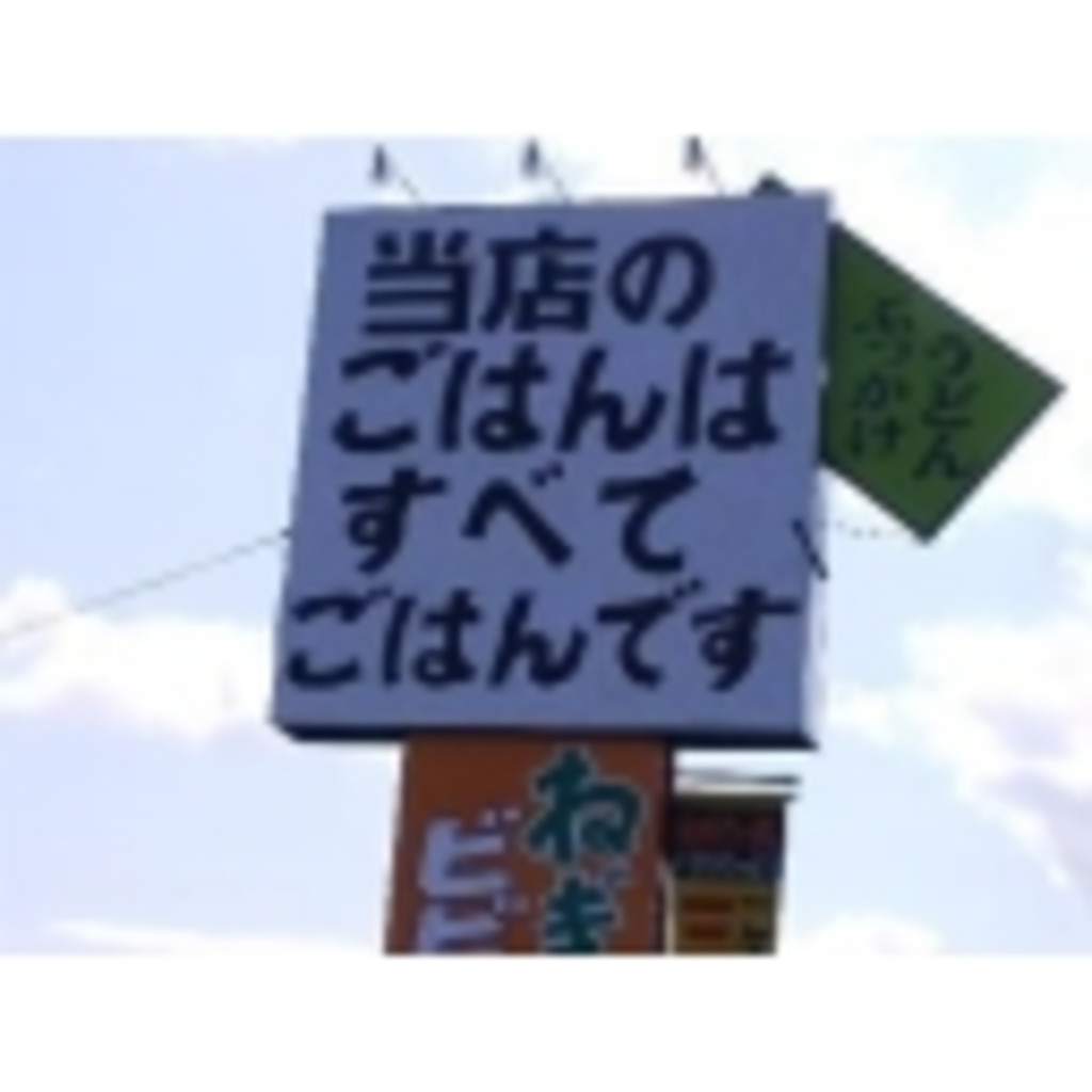 スケコマ戦隊!!スイハァァァァンジャァァァァ!!!!!!