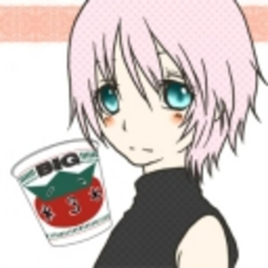 (*´3`*) <チリトマトヌードル食べてく?