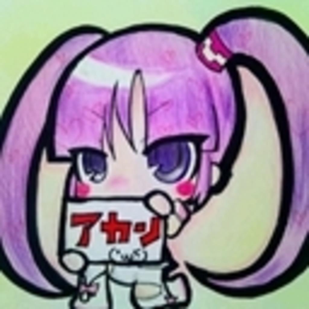 さっかんのアカン放送(・ω<) アーセナルファン限定コミュ