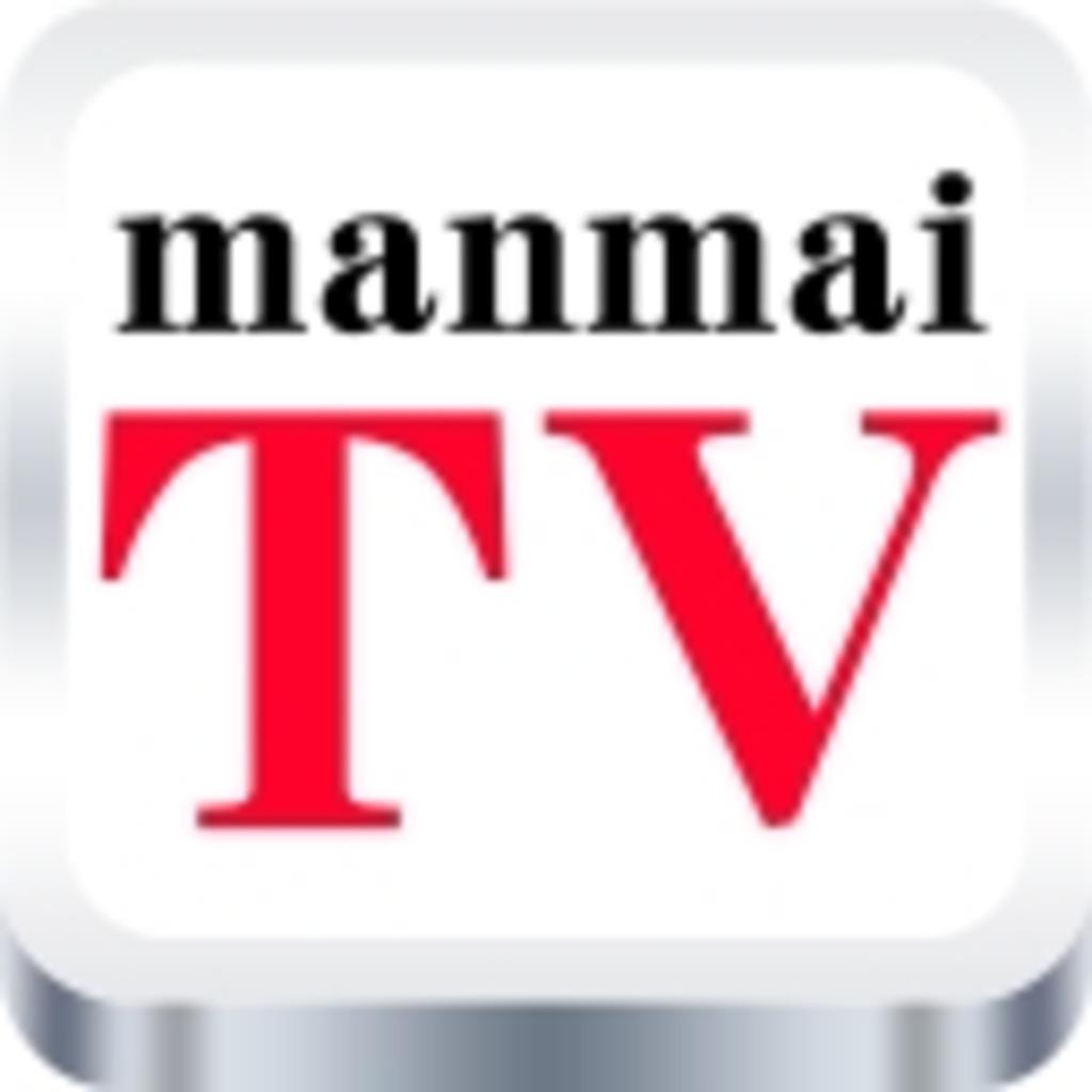 万枚-パチスロ・スロット解析攻略-(manmai.TV)