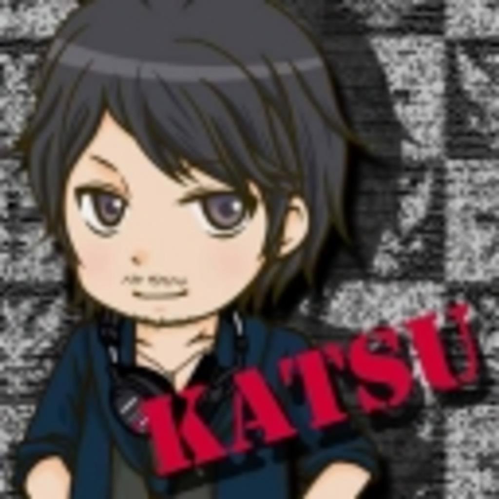 ゲームと音楽が大好きな katsu の お部屋♪