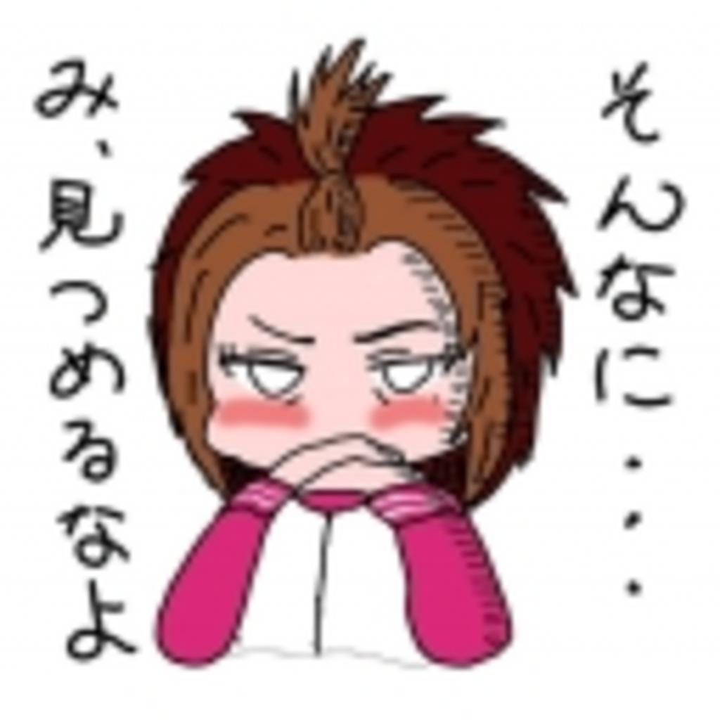 かおるこミュ~みゅー♪(  *´ω`*  )/