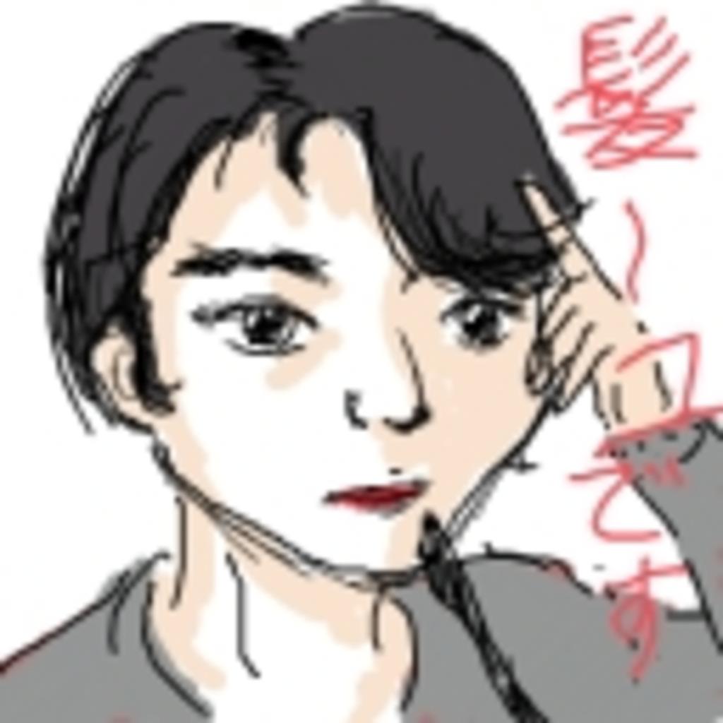 カミーユ美男の放送