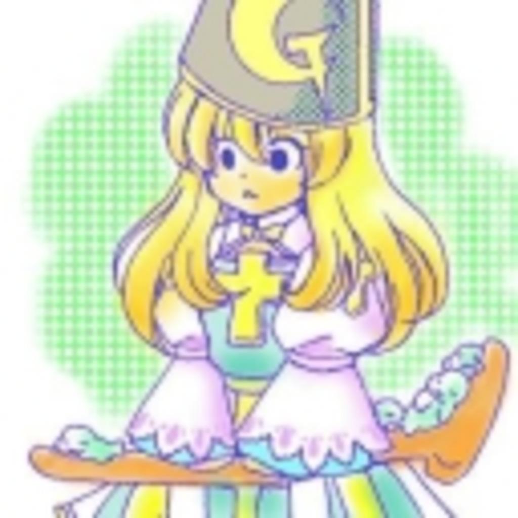 【RO】 支援の受難 【Chaos鯖】