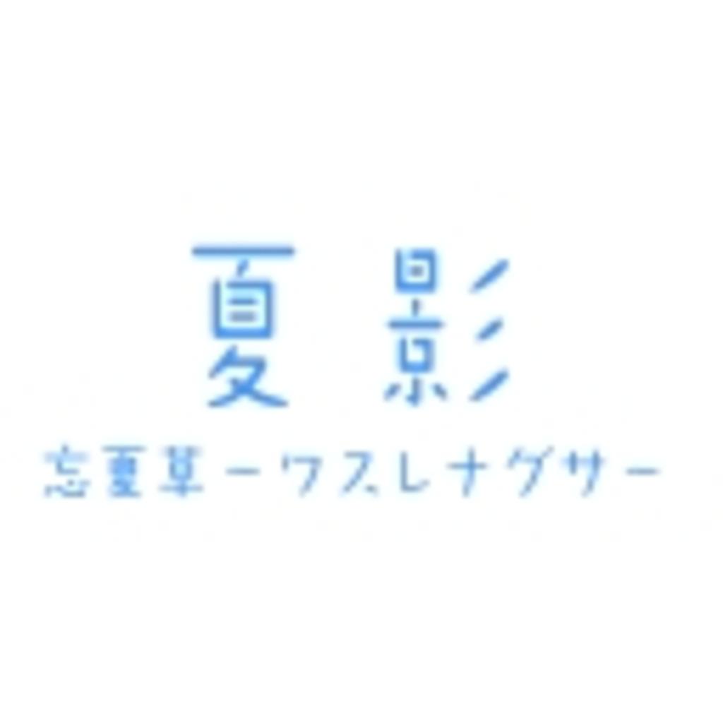 + Void公式ニコ生放送局 +