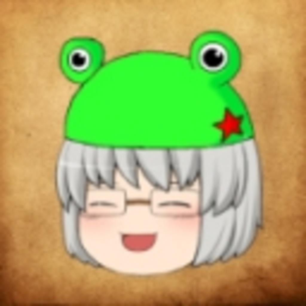 junokeroの生声日誌! ☆オフトン放送局☆