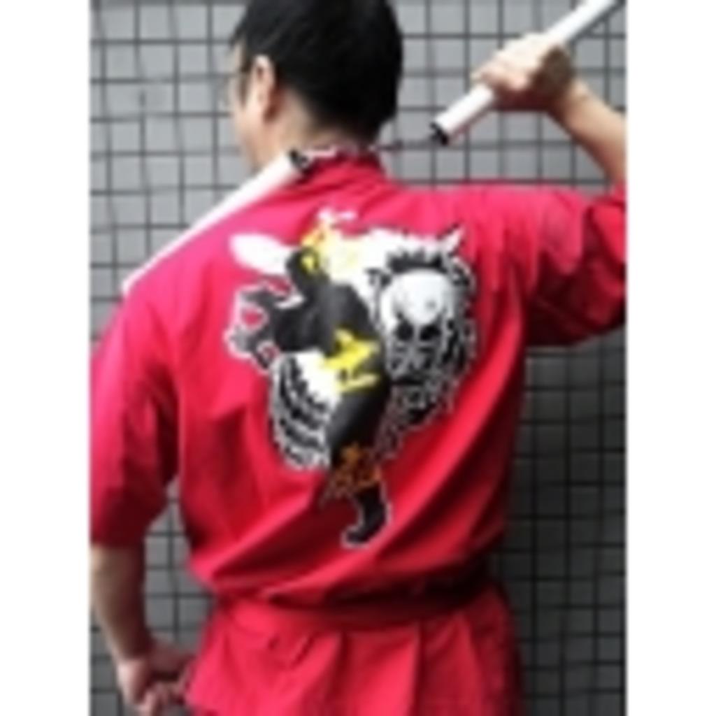 THE・志士丸の「にわかの生放送」