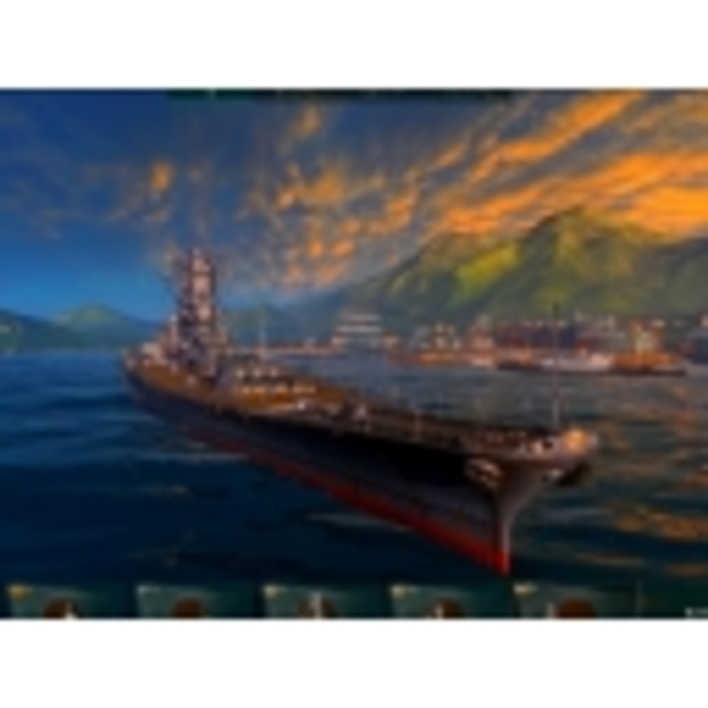 WOWS リアル艦コレ 初めて見た VATSIMJAPAN