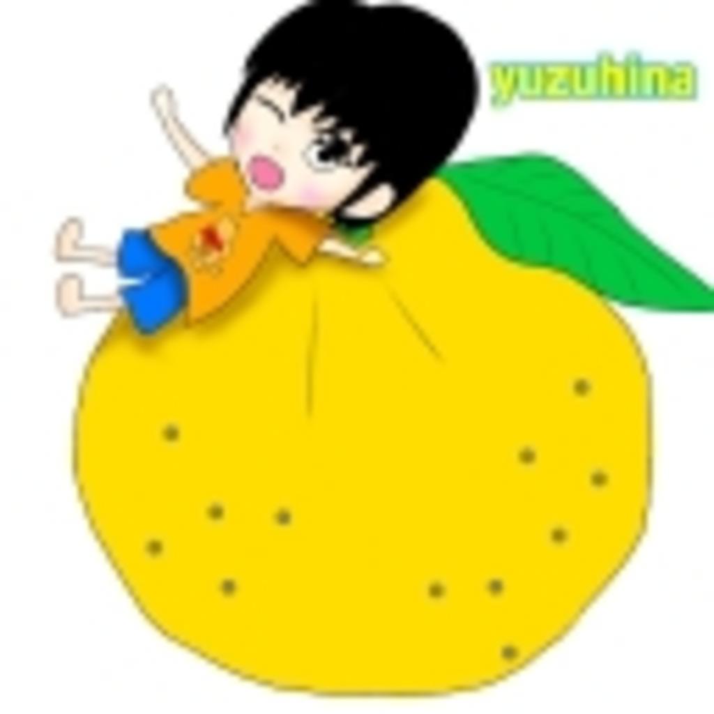*―゚+.。o○柚の香り広がるTalkRoom○o。.+゚―*