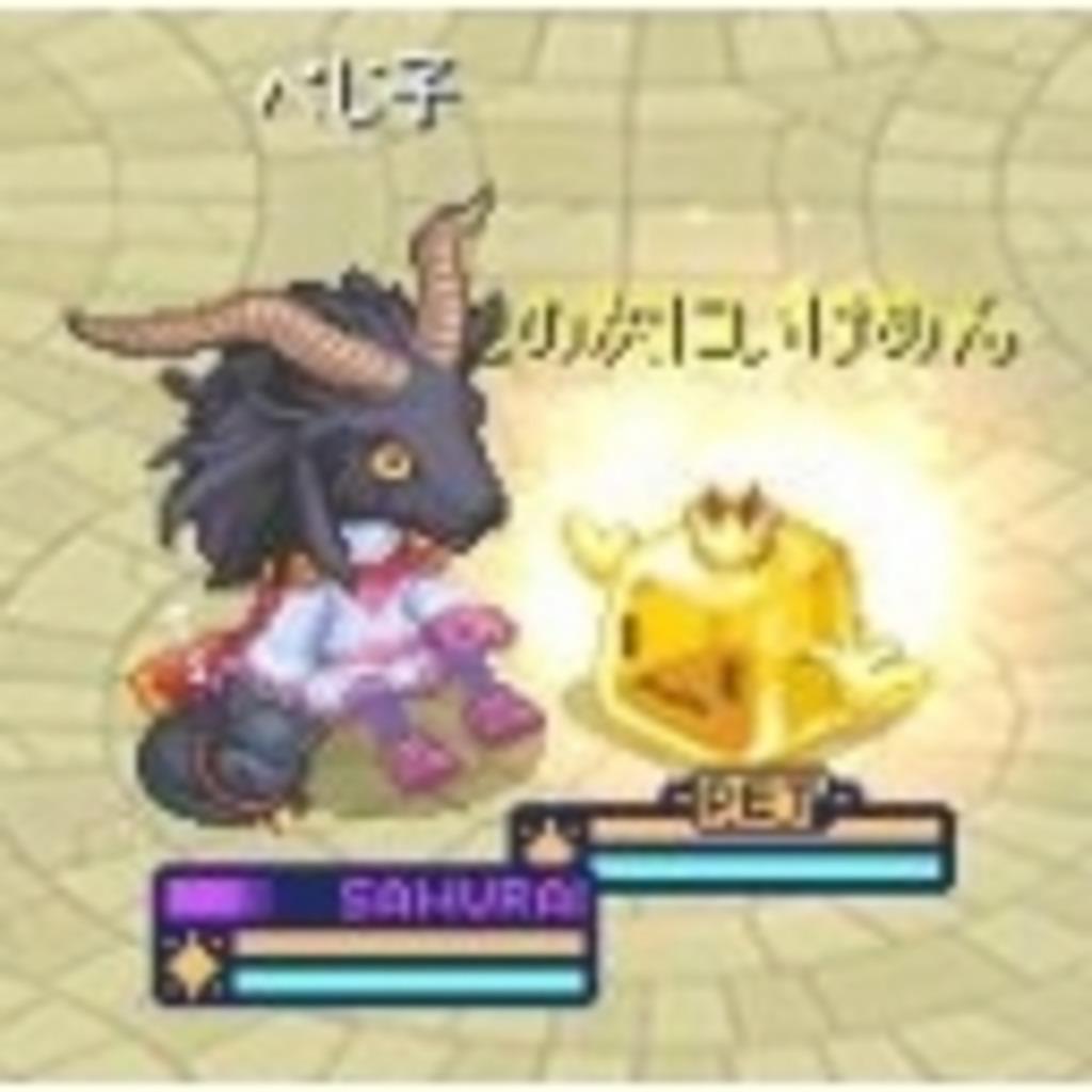 ぺじこ株○会社