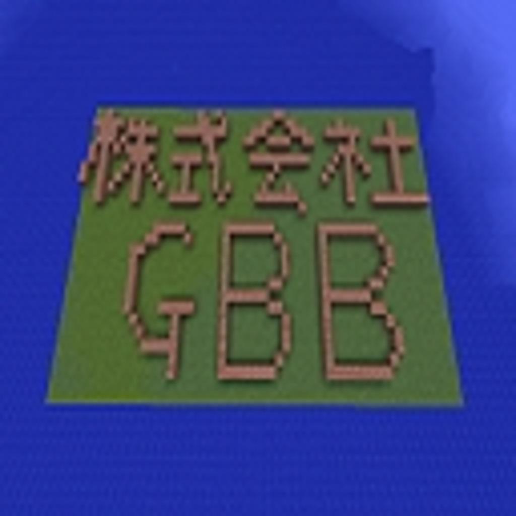 株式会社GBB