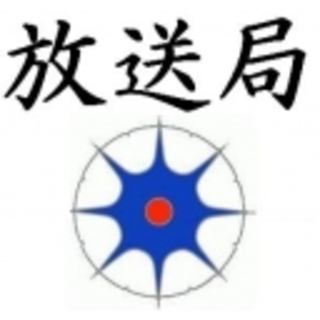【合気道B.C】日本合気道協会ブロードキャスト
