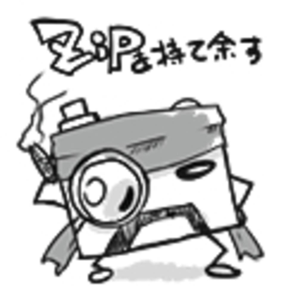 ニコニコ写真同好会(仮)