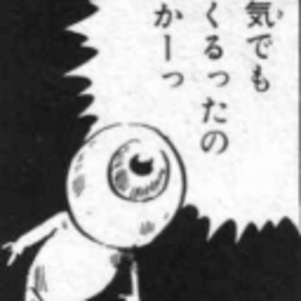 大道芸人さんのコミュニティ