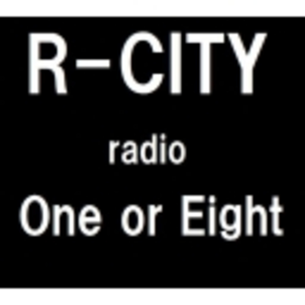 R-CITY One or Eight