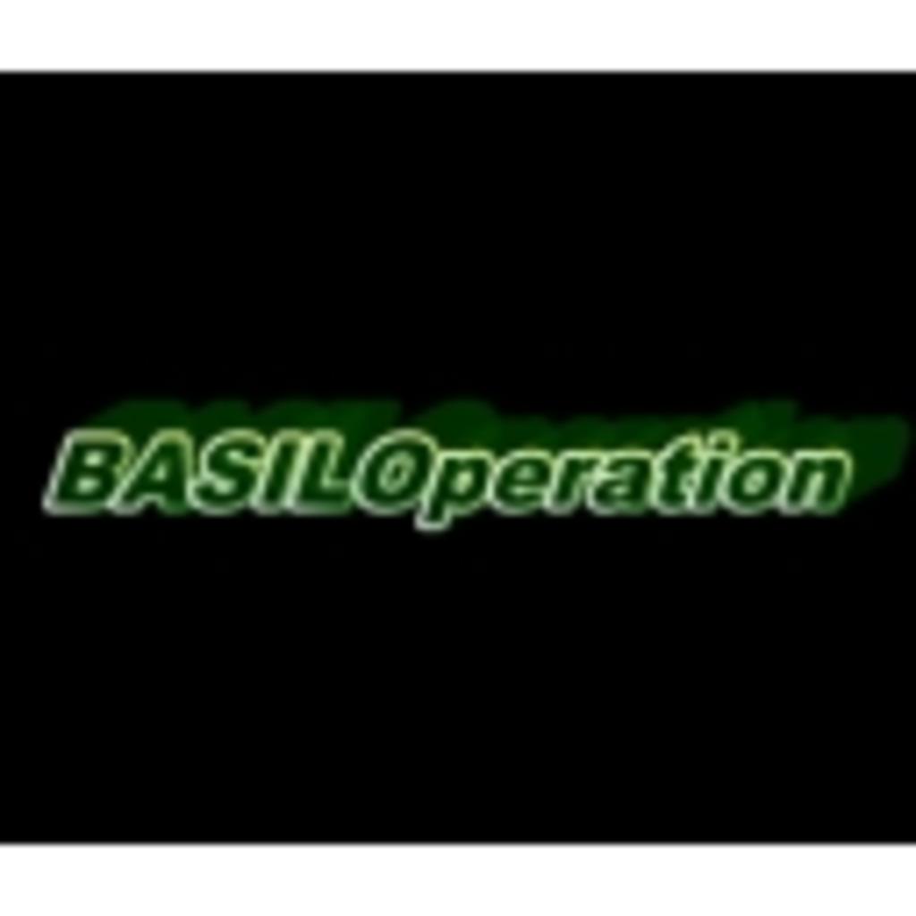 BASILOperation
