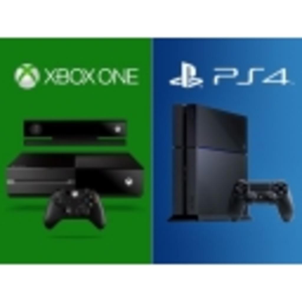 PS4かXboxoneで遊ぶコミュニティ