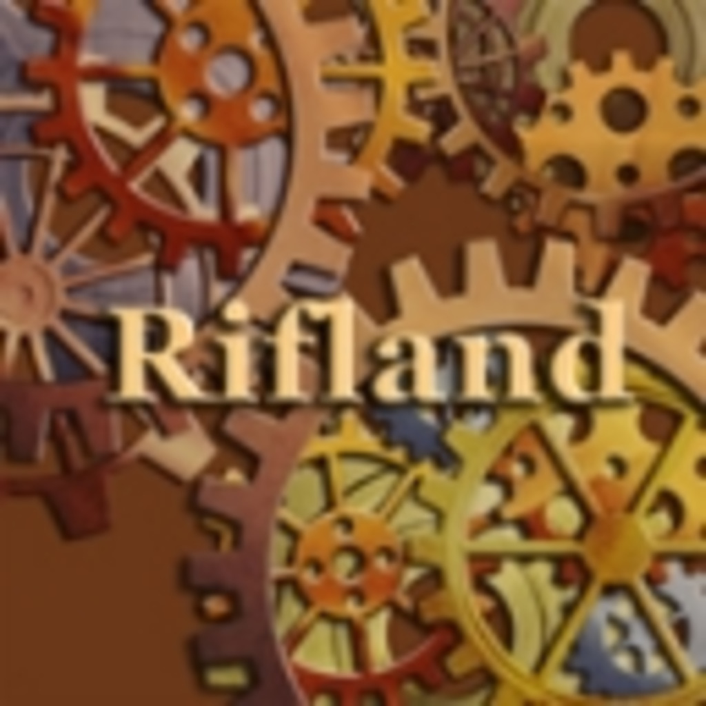 集え!Riflandの民!