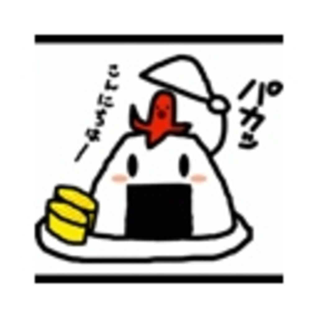 にぎりめし子ちゃん(仮)