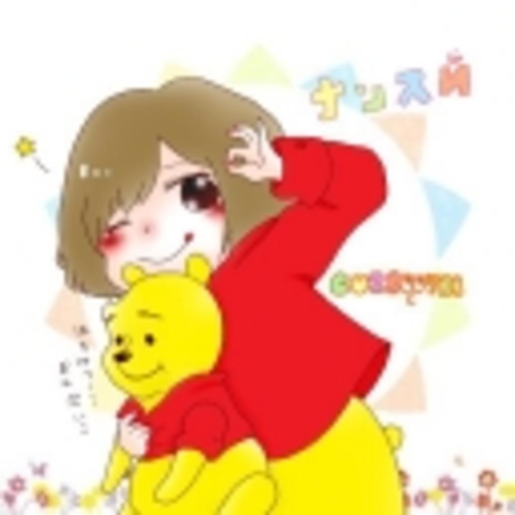 適当ナンスЙの適当な放送・・・!!
