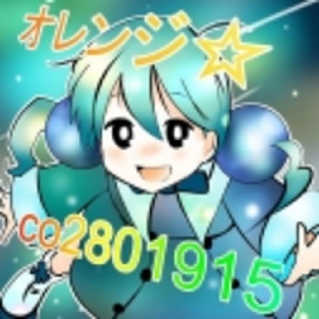 【ゲーム配信】☆★DAIDAI★☆