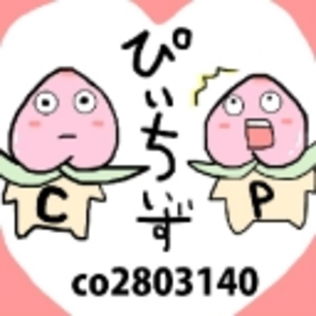 ぴぃちぃず放送局