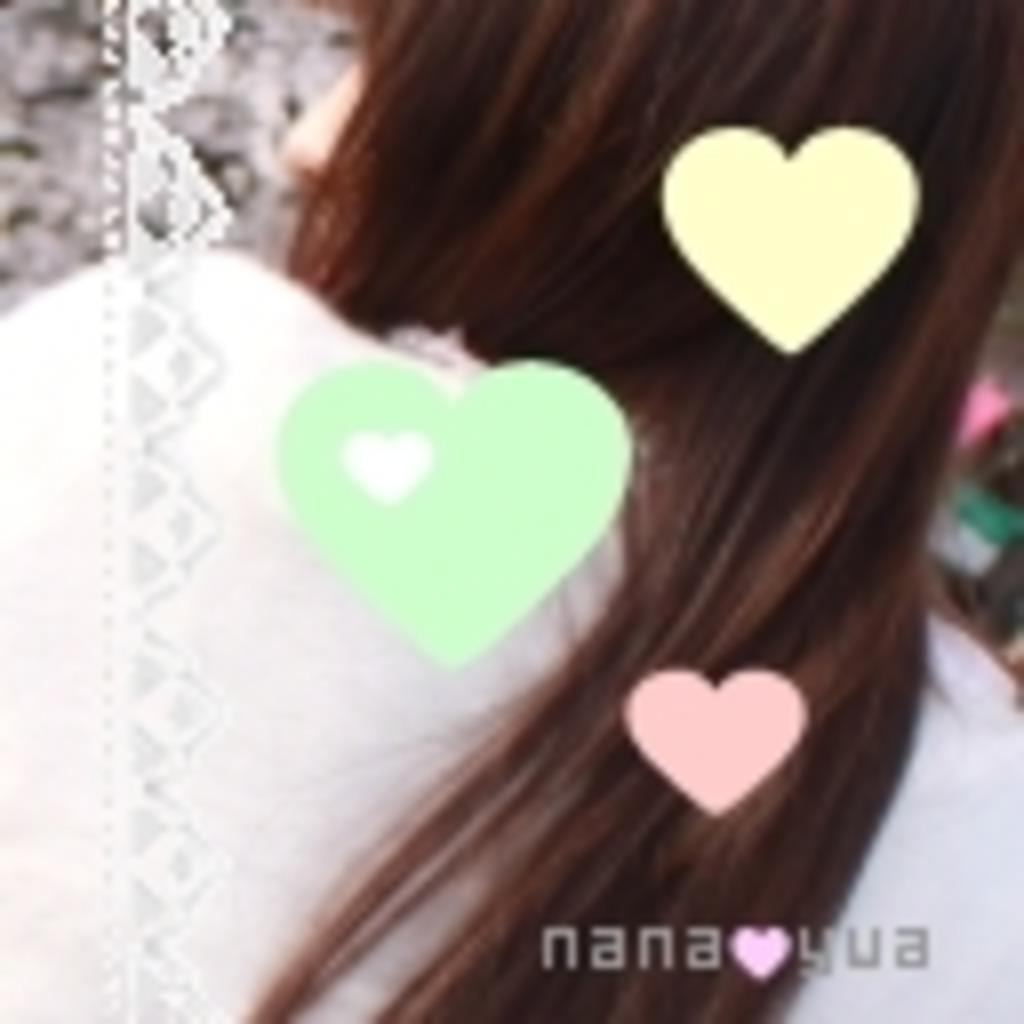 nana♥yua